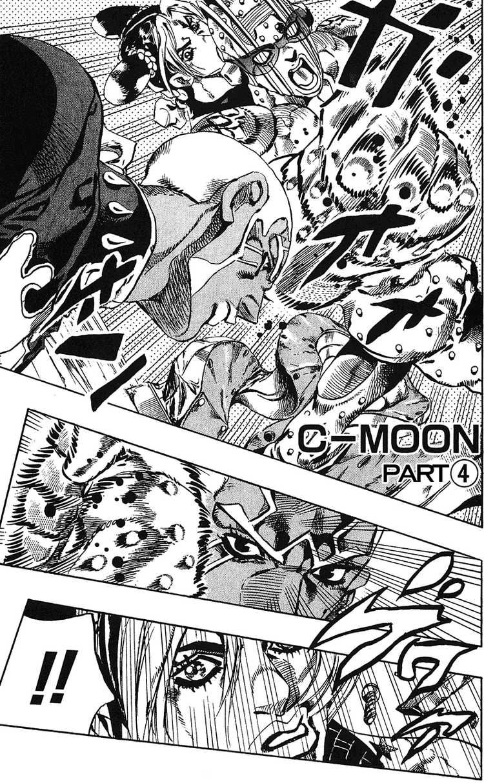 JoJo's Bizarre Adventure Part 6: Stone Ocean 144 Page 2