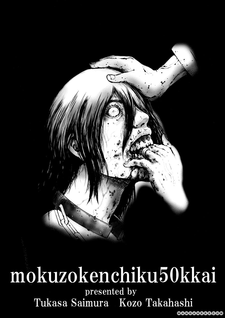 Crueler Than Dead 1 Page 2