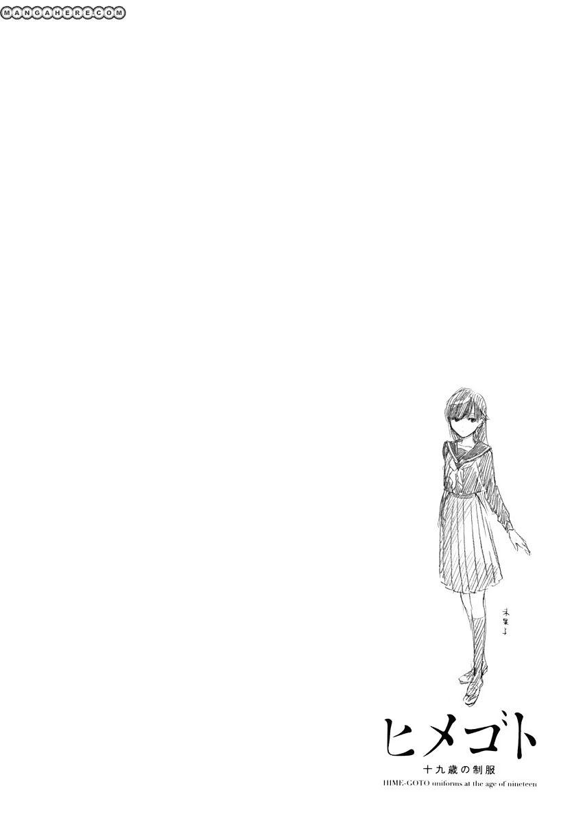 Himegoto - Juukyuusai no Seifuku 6 Page 2