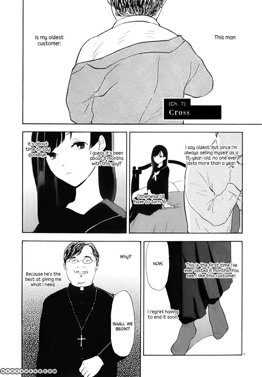 Himegoto - Juukyuusai no Seifuku 7 Page 3