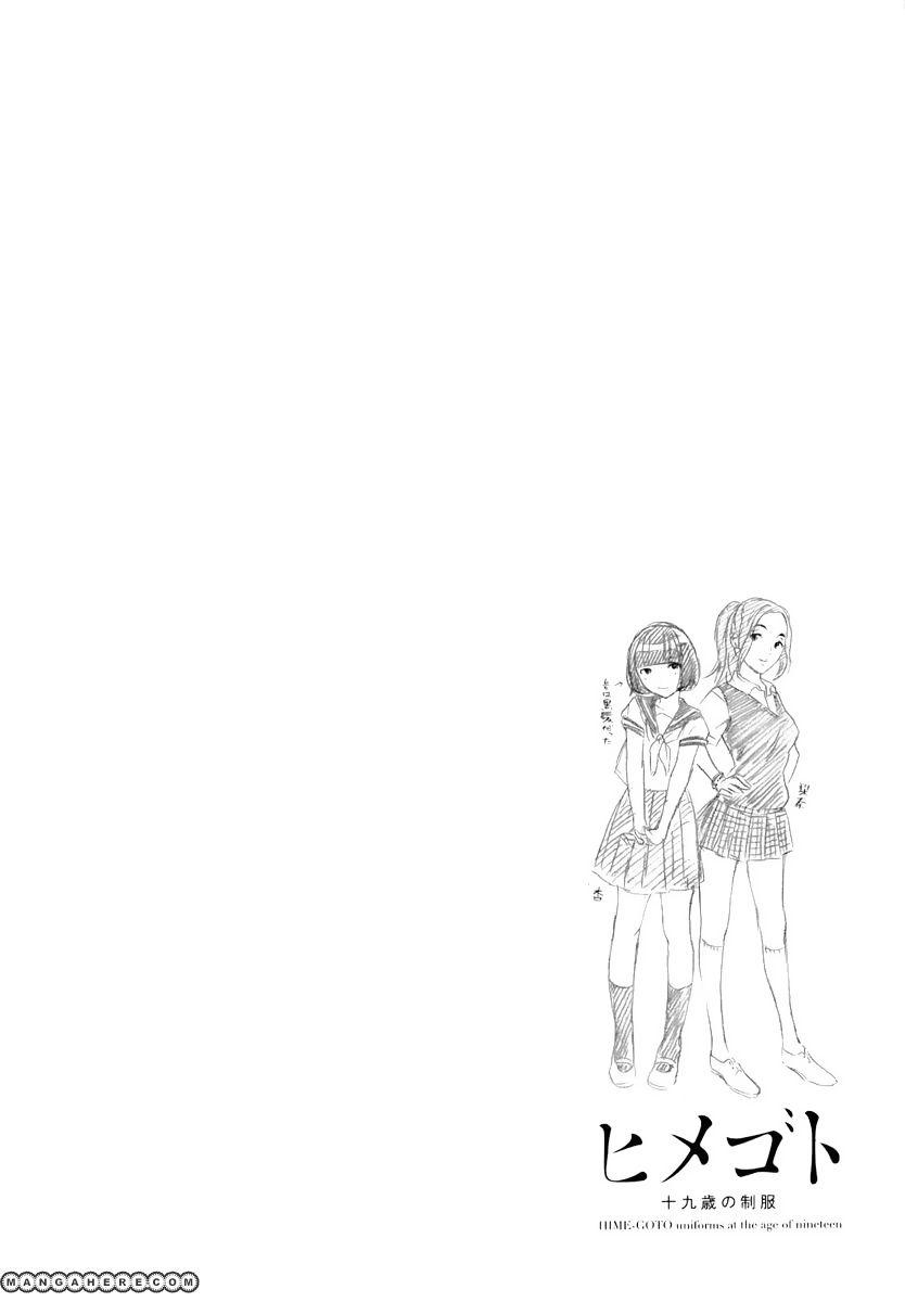 Himegoto - Juukyuusai no Seifuku 9 Page 2