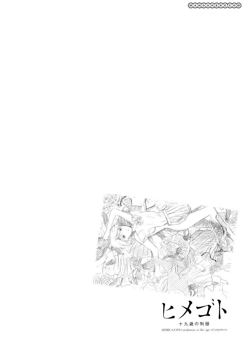 Himegoto - Juukyuusai no Seifuku 11 Page 2