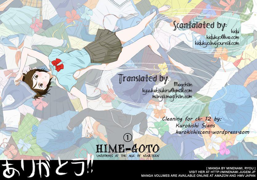 Himegoto - Juukyuusai no Seifuku 12 Page 1