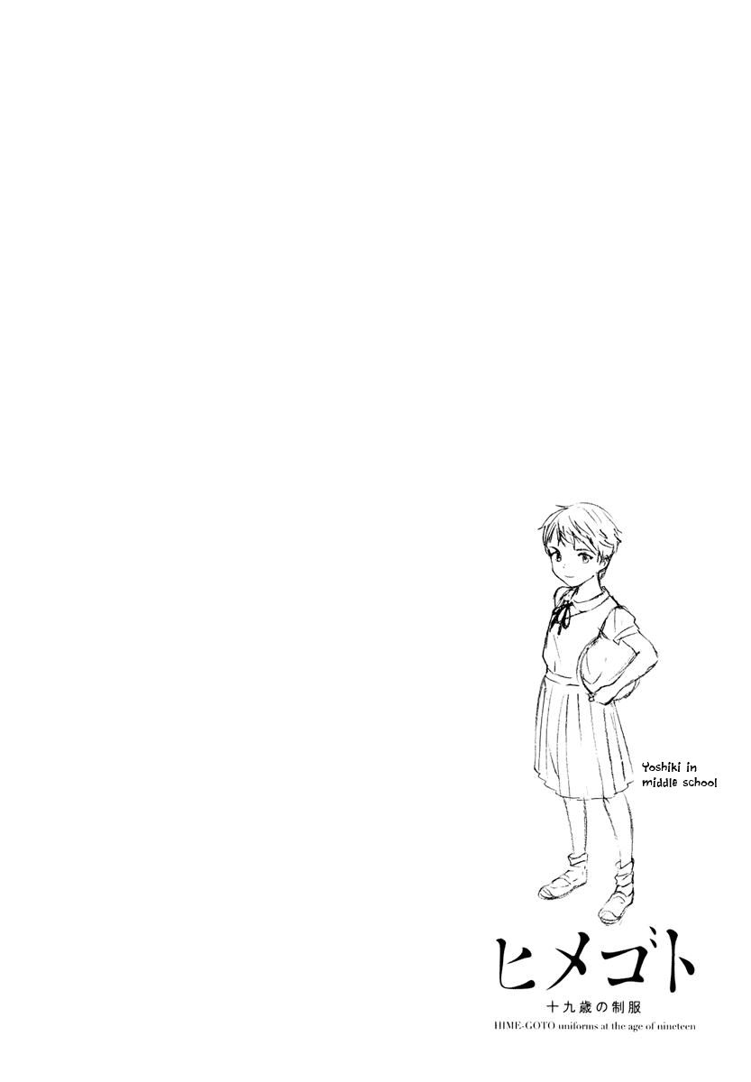 Himegoto - Juukyuusai no Seifuku 14 Page 2