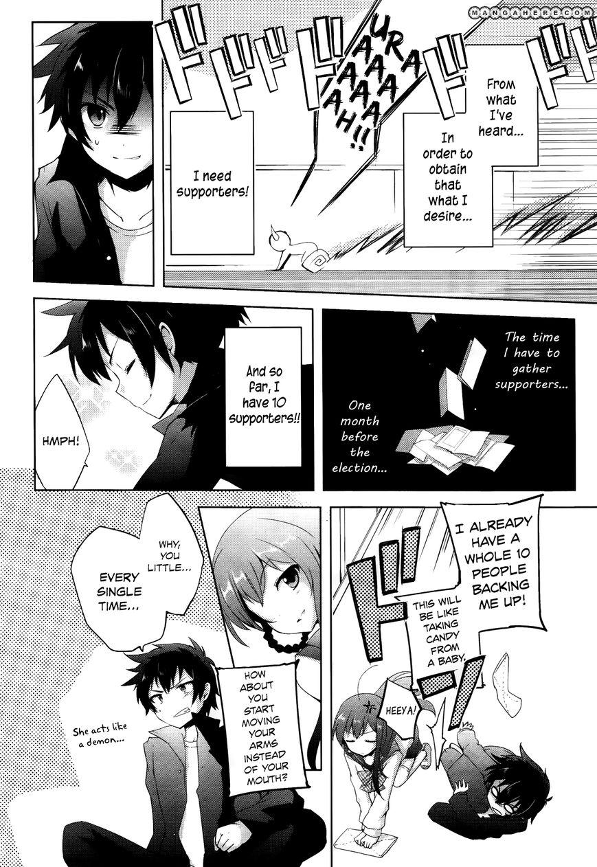 Hataraku Maousama! High School! 3 Page 3