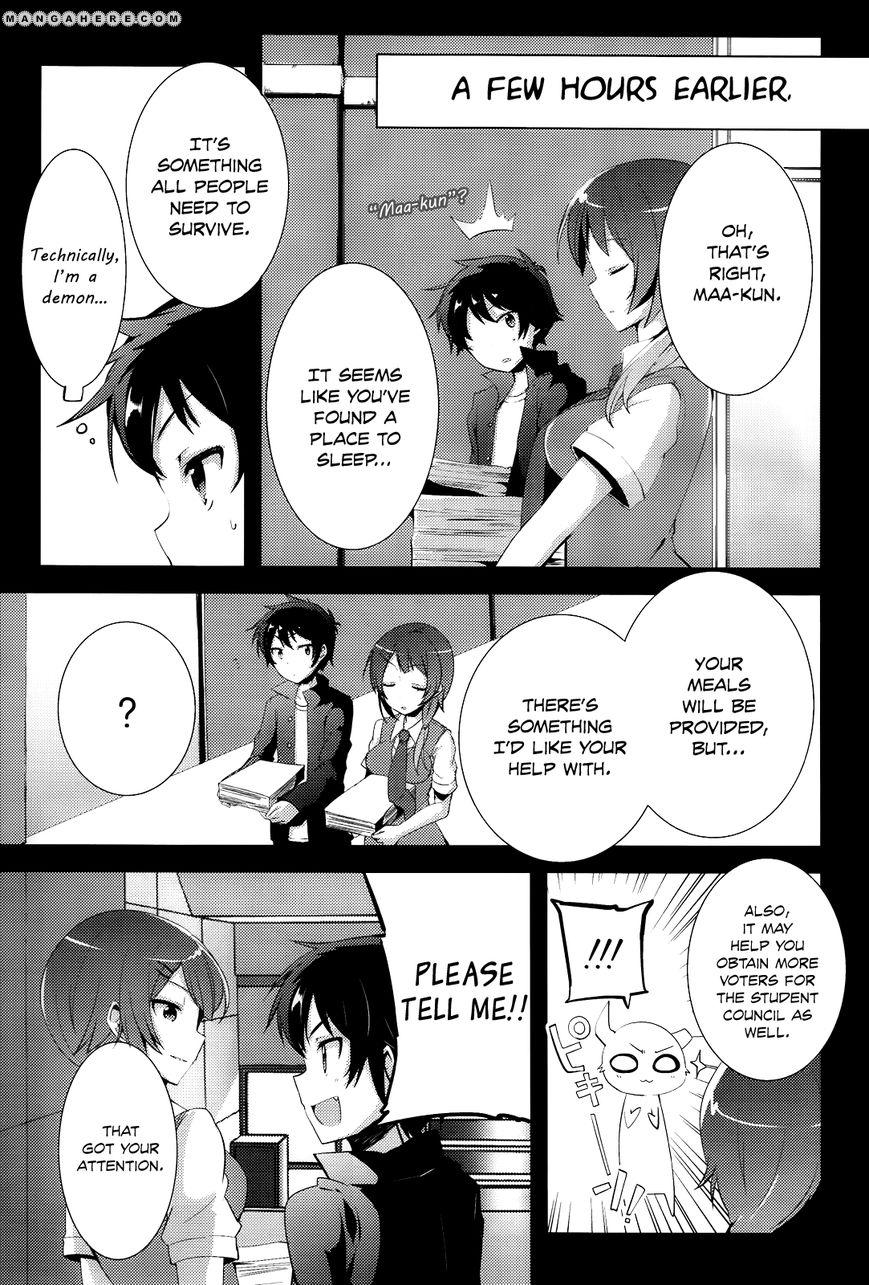 Hataraku Maousama! High School! 5 Page 4