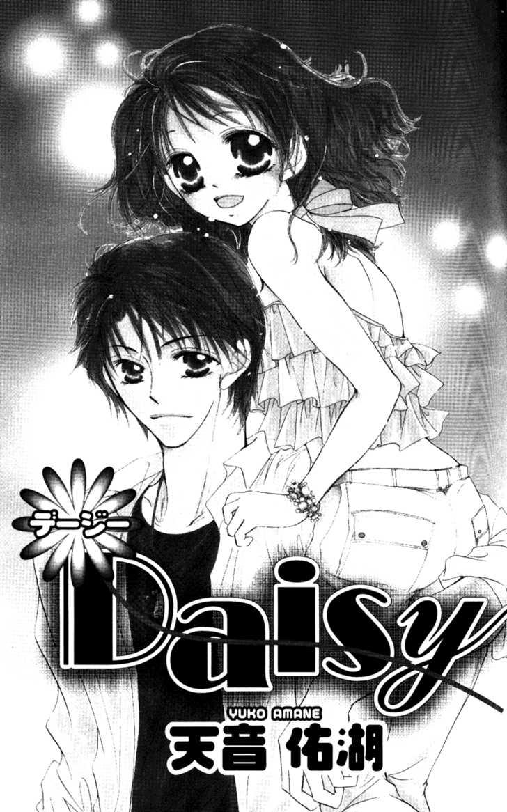 Daisy 0 Page 1