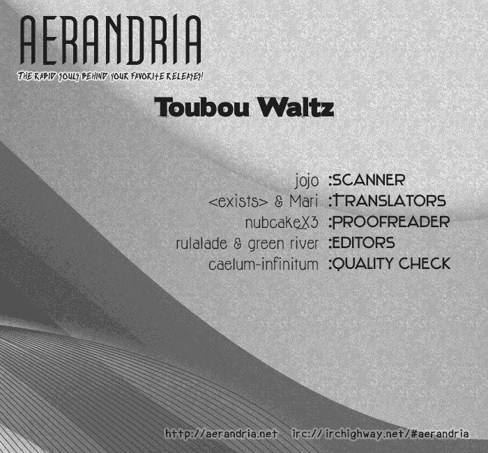 Toubou Waltz 1 Page 2
