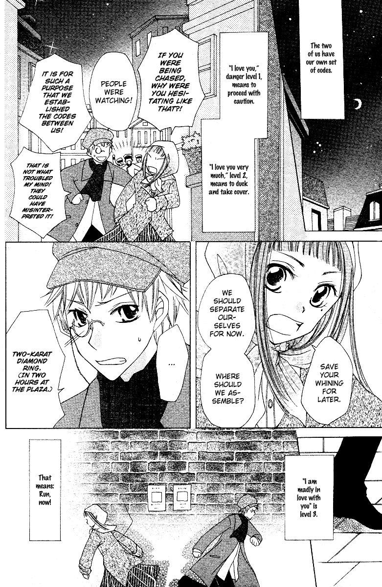 Toubou Waltz 1 Page 5