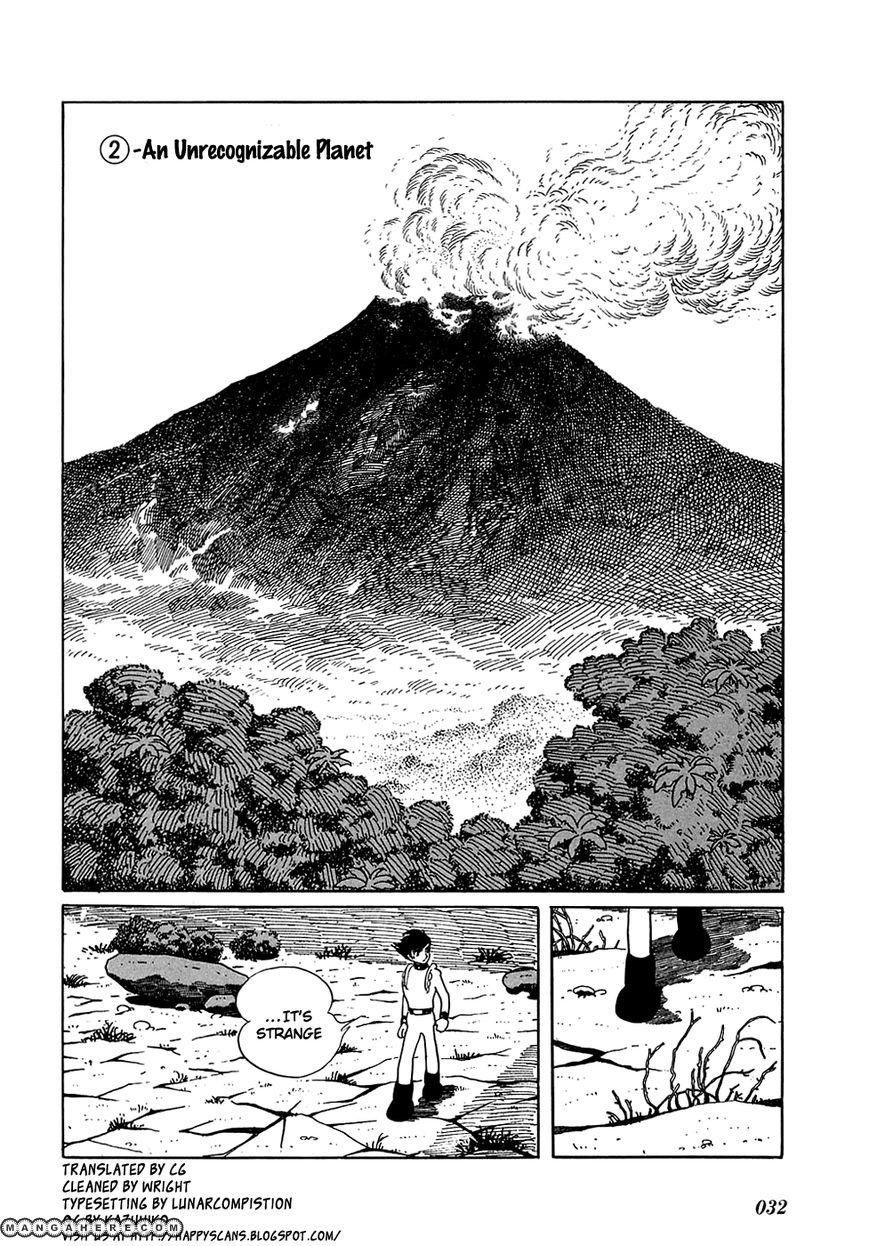 Ryuu no Michi 2 Page 1