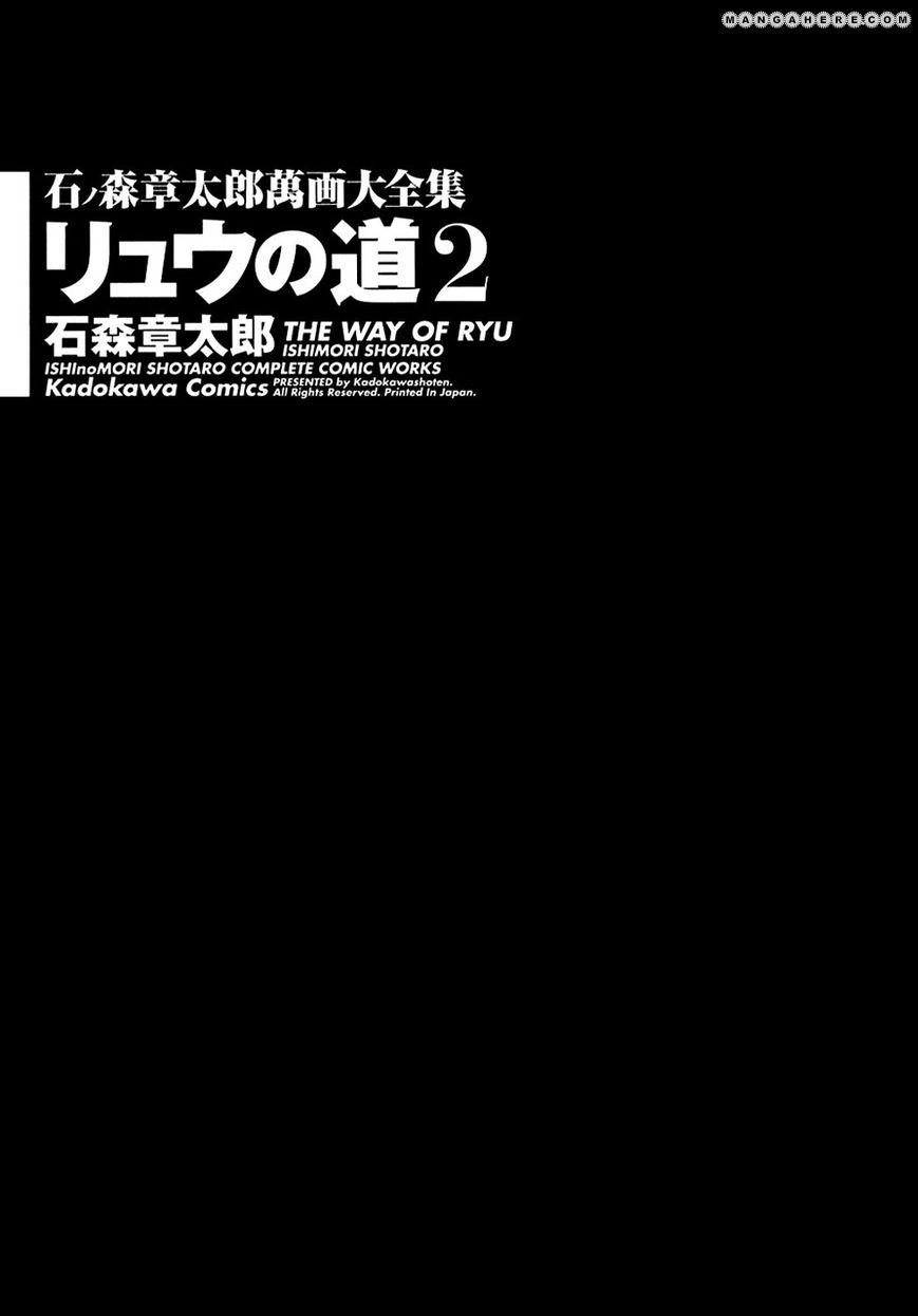 Ryuu no Michi 10.2 Page 3