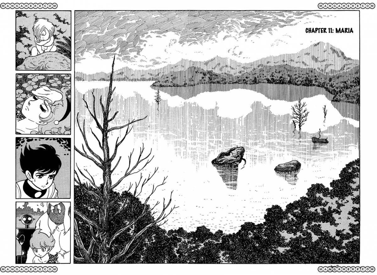 Ryuu no Michi 11 Page 1