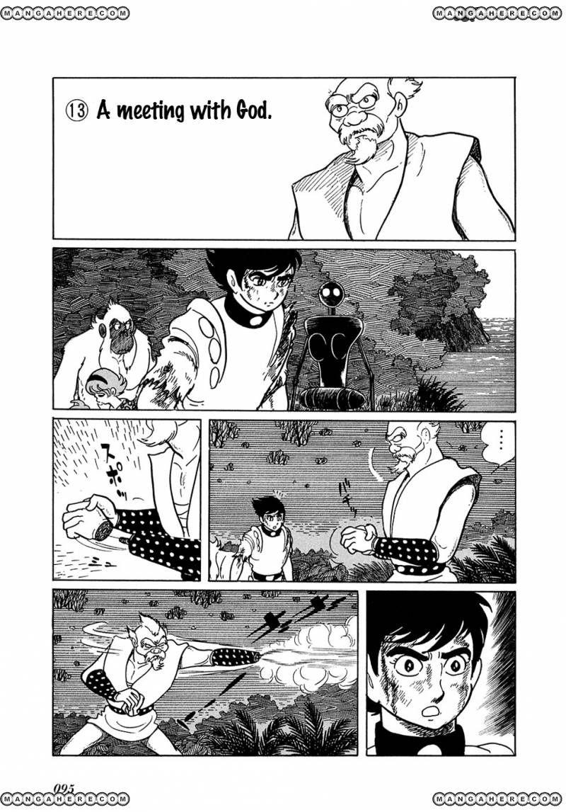 Ryuu no Michi 13 Page 1