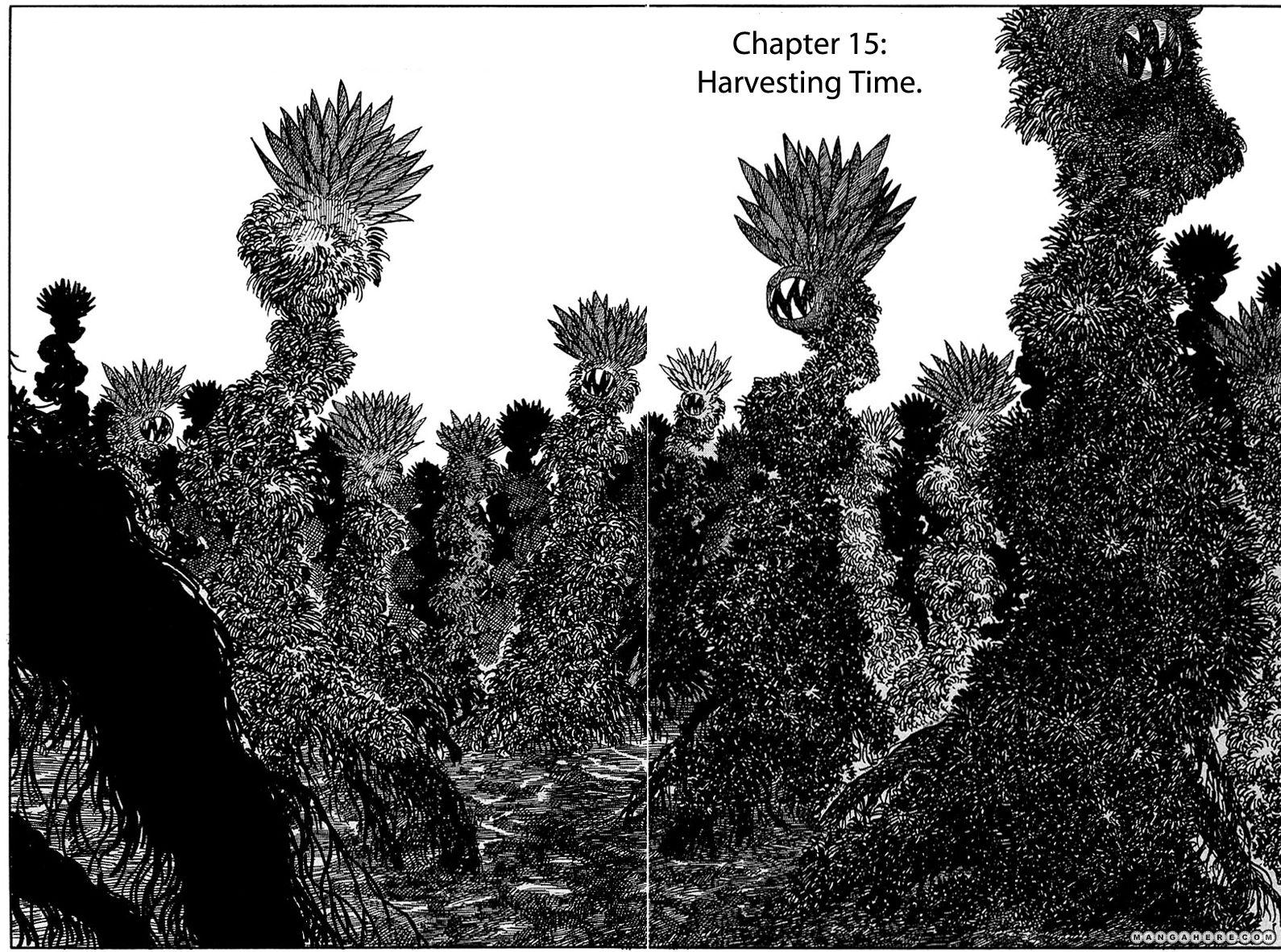 Ryuu no Michi 14 Page 1