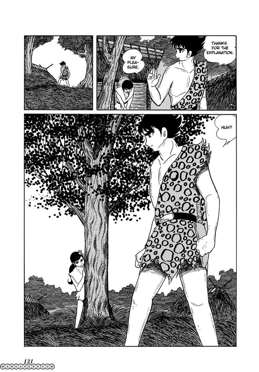 Ryuu no Michi 14 Page 3