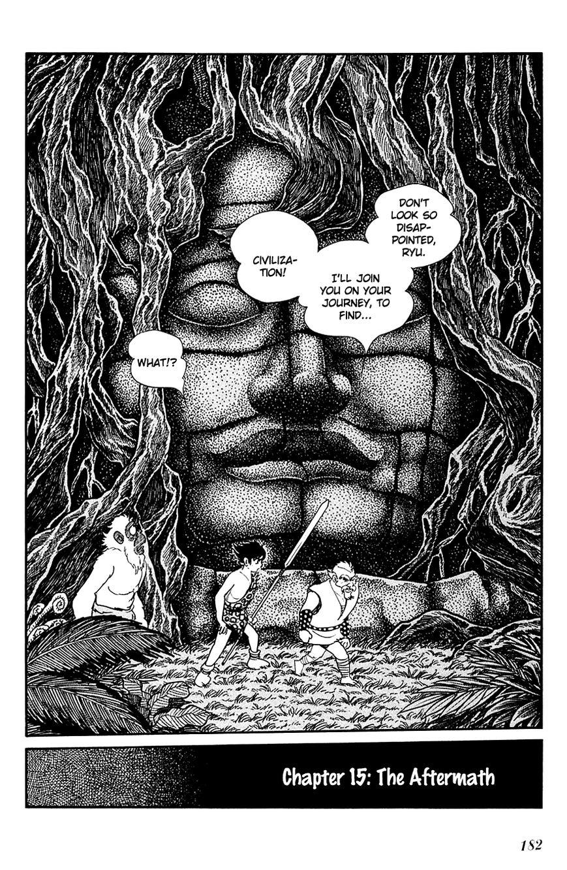 Ryuu no Michi 15 Page 1