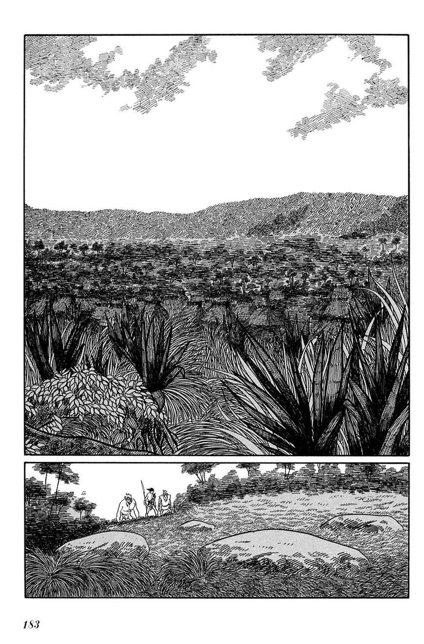 Ryuu no Michi 15 Page 2