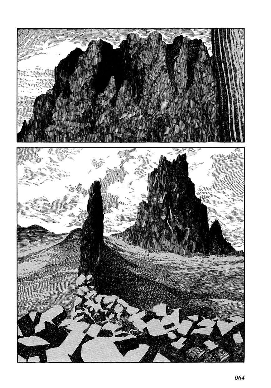 Ryuu no Michi 17 Page 2