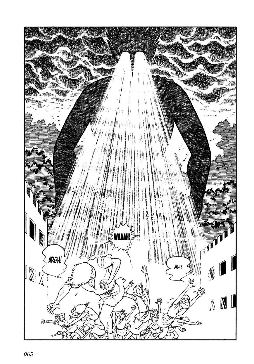 Ryuu no Michi 20.7 Page 2