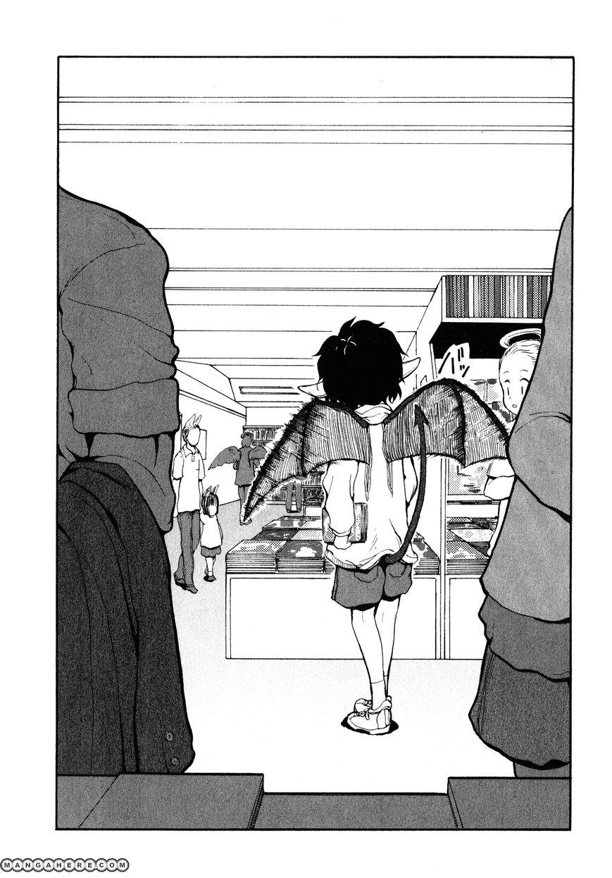 Centaur no Nayami 3 Page 2