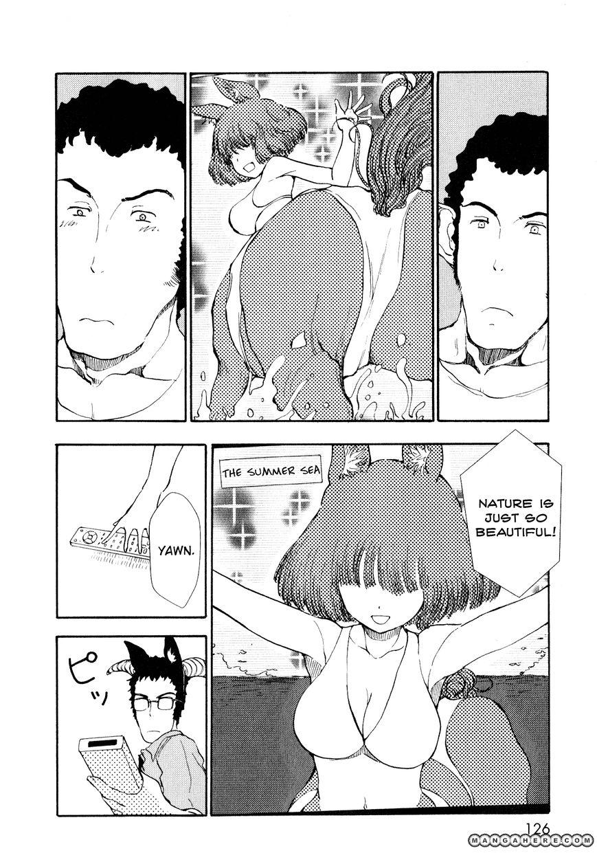 Centaur no Nayami 13 Page 2
