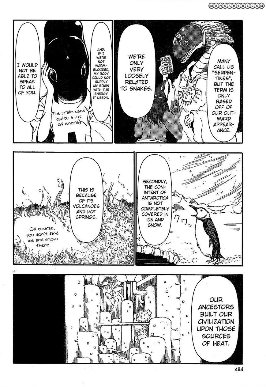 Centaur no Nayami 16 Page 4