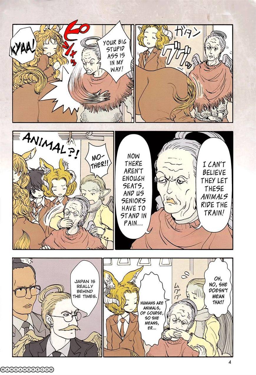 Centaur no Nayami 28 Page 2