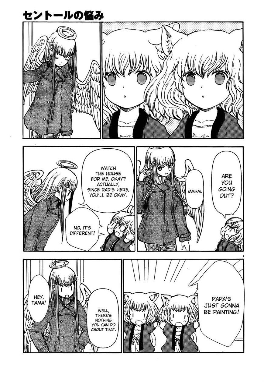 Centaur no Nayami 46 Page 1