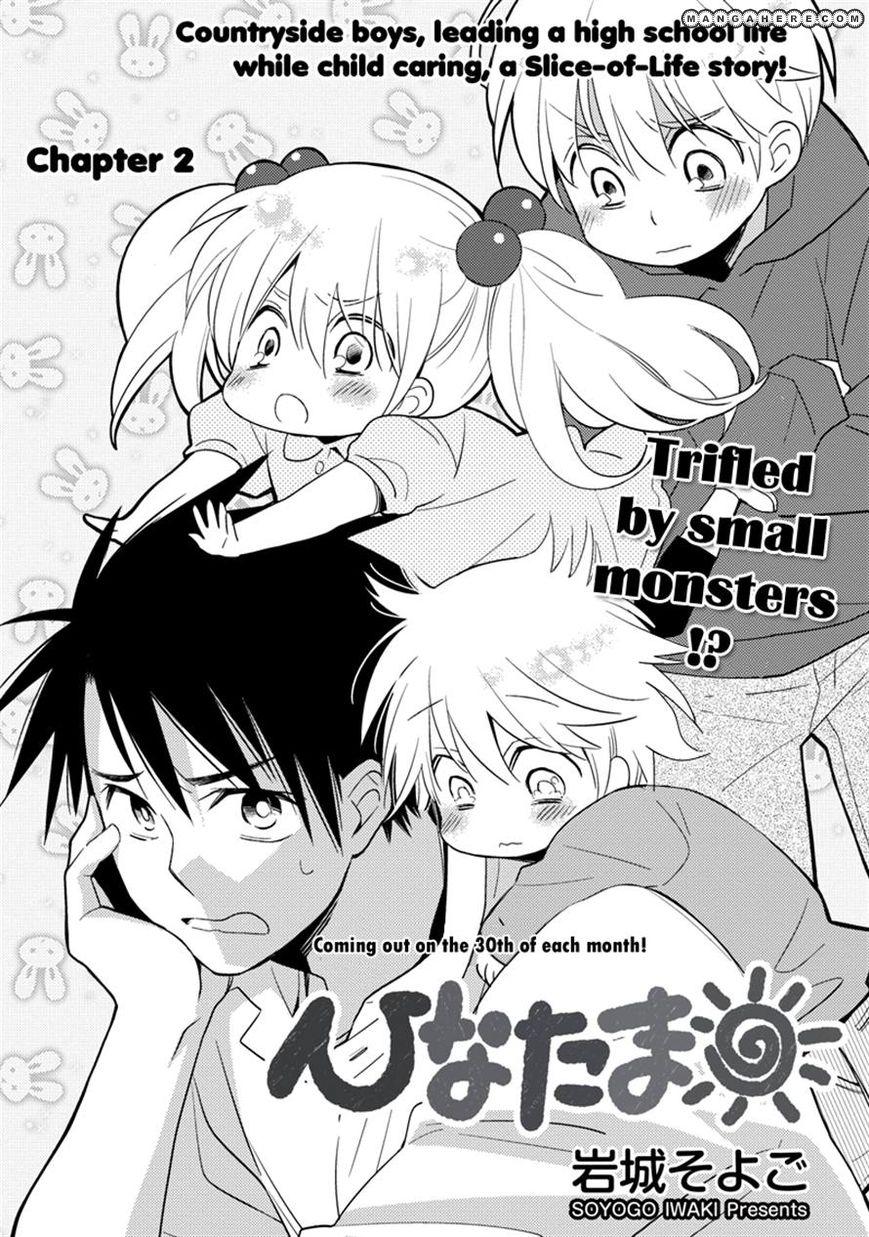 Hinatama 2 Page 1
