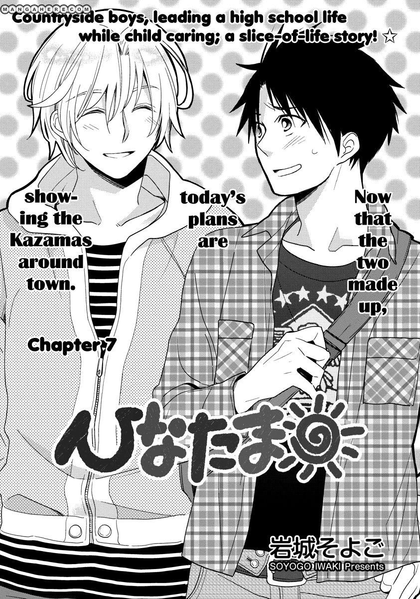 Hinatama 7 Page 2