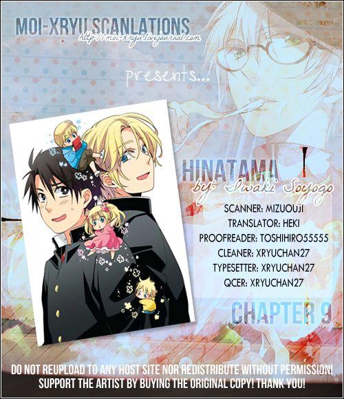 Hinatama 9 Page 1