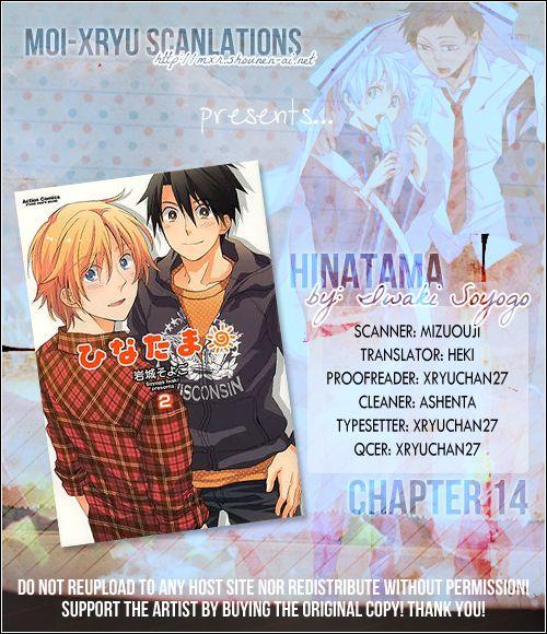 Hinatama 14 Page 2