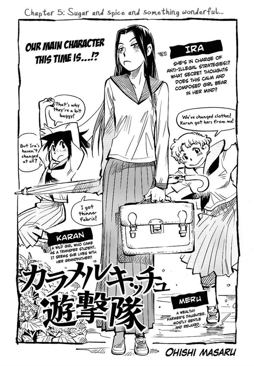 Caramel Kitsch Yuugekitai 5 Page 1