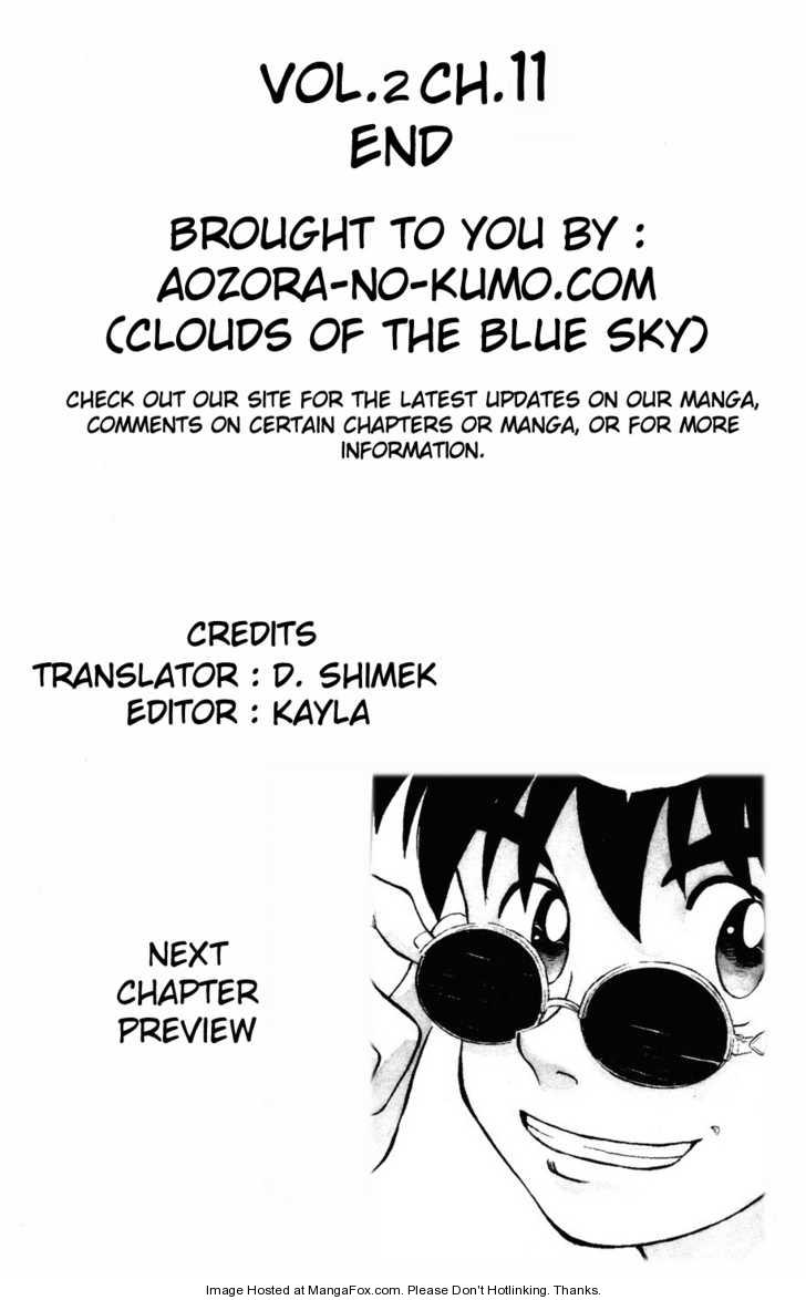 Fantasista 11 Page 1