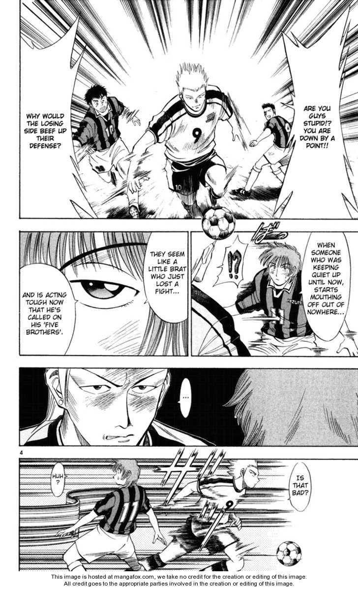 Fantasista 20 Page 3