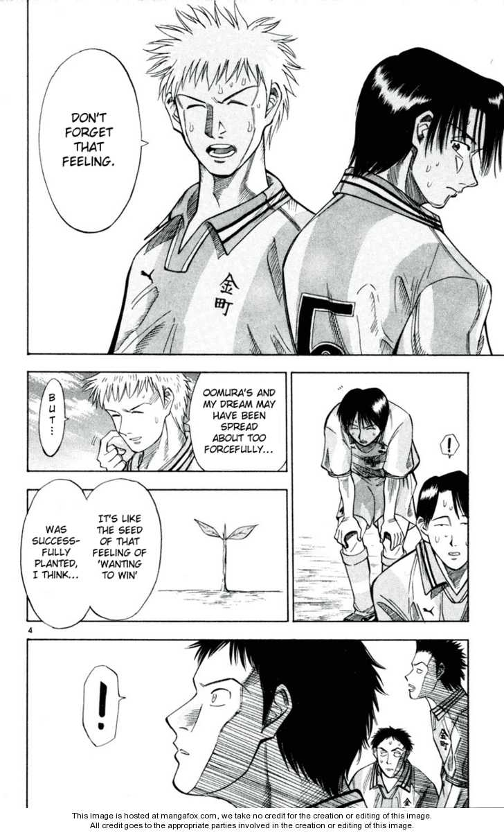 Fantasista 32 Page 4
