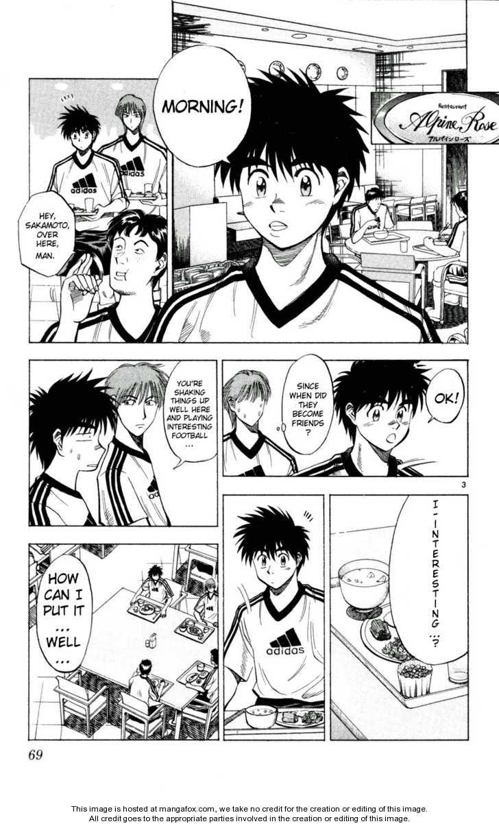 Fantasista 39 Page 3