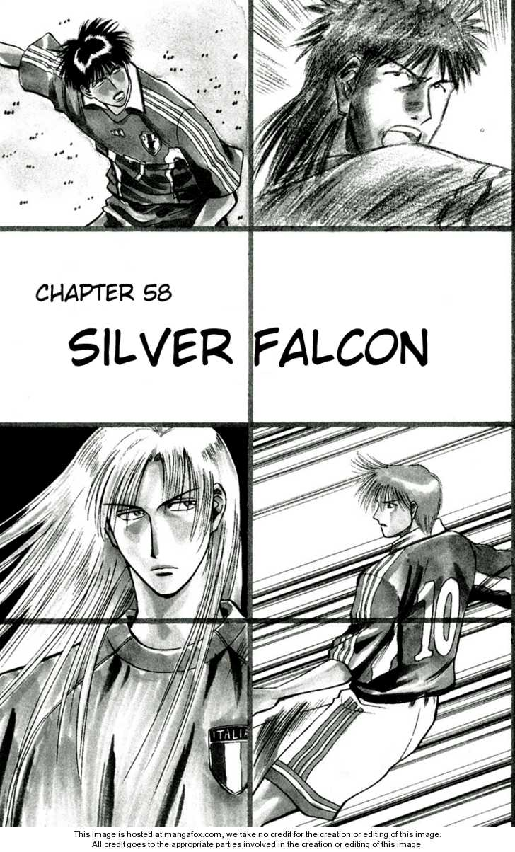 Fantasista 58 Page 2