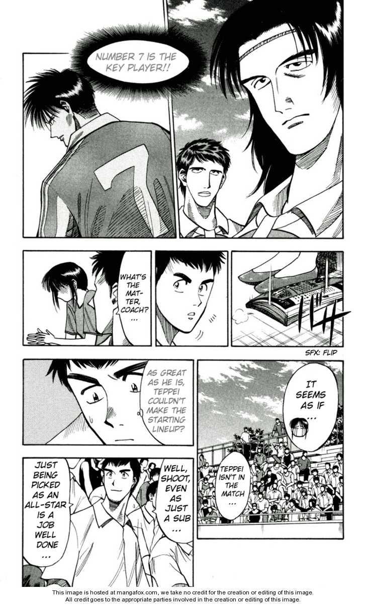 Fantasista 60 Page 3