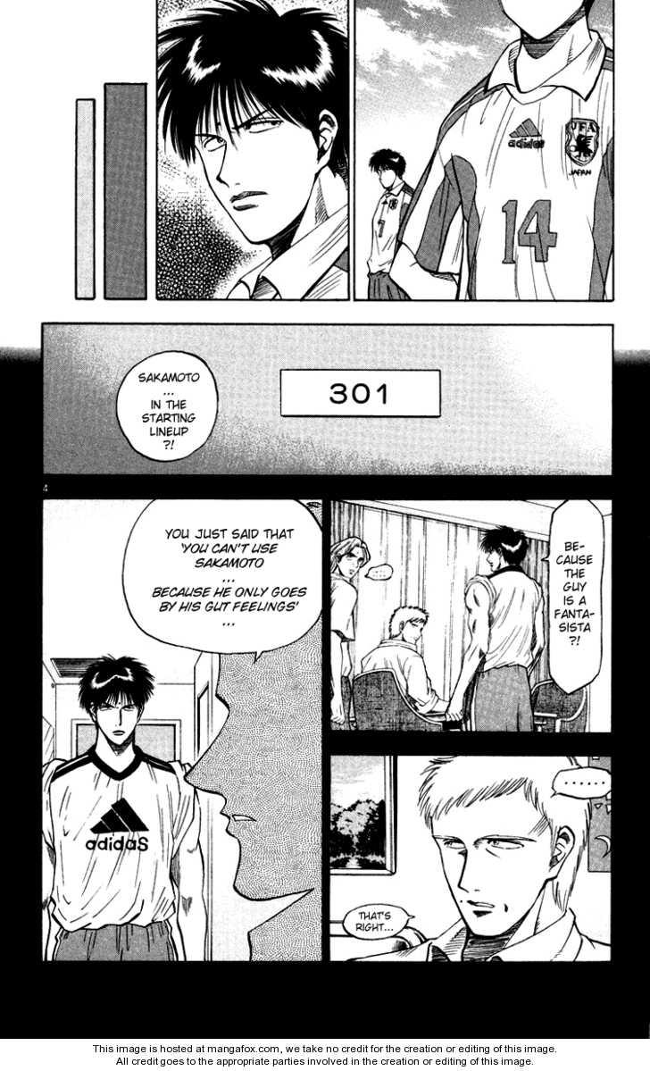 Fantasista 74 Page 3