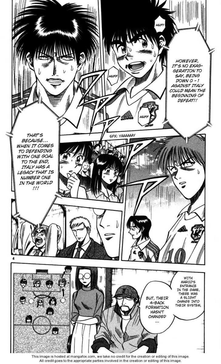 Fantasista 83 Page 3