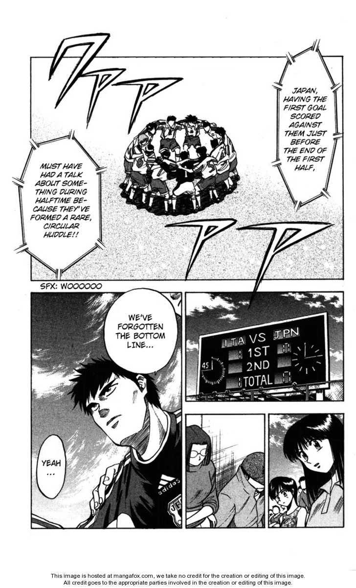 Fantasista 84 Page 1