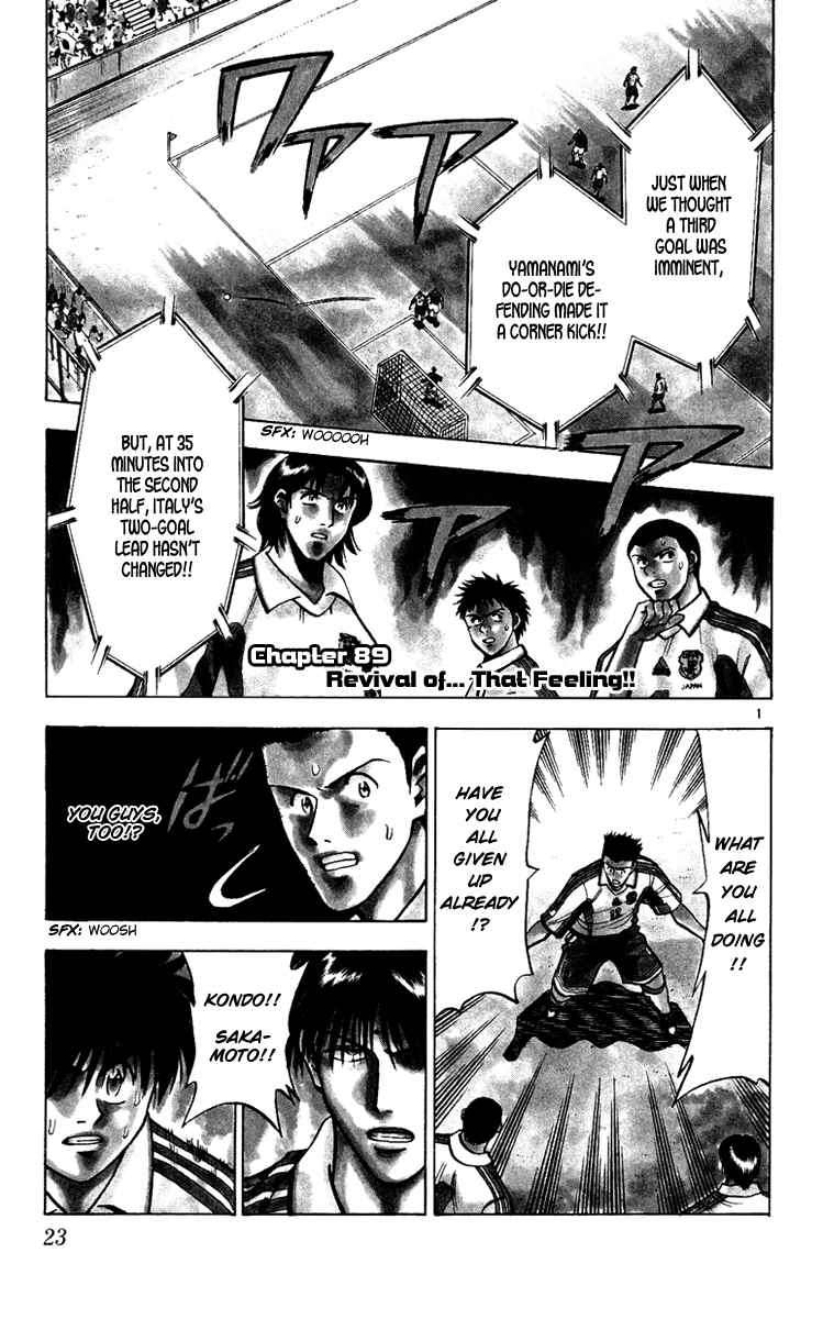 Fantasista 89 Page 2