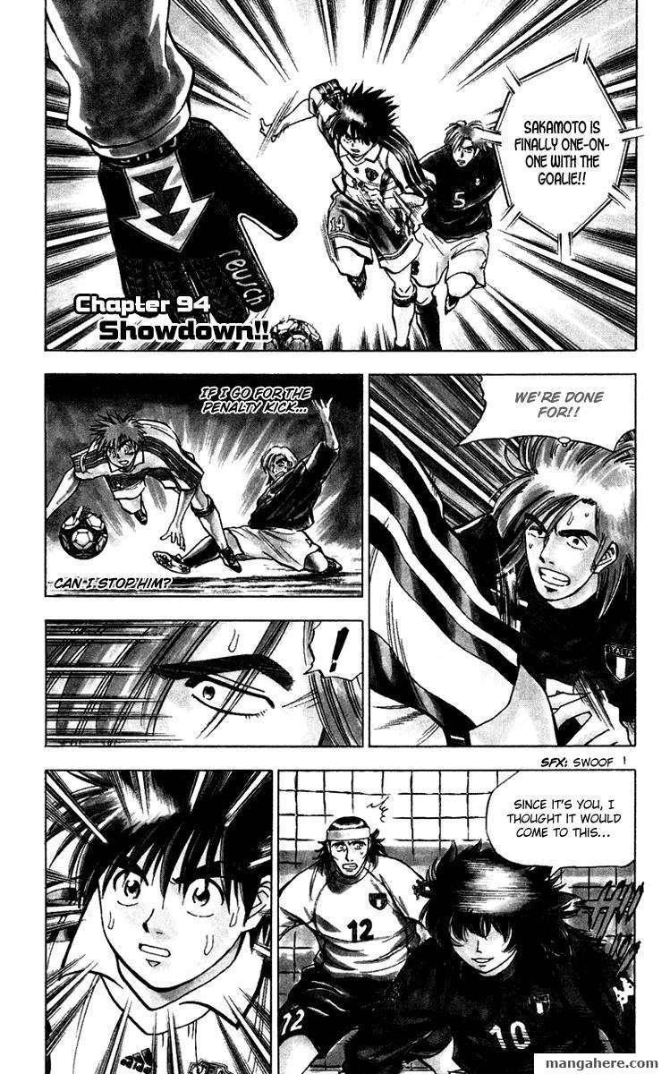 Fantasista 94 Page 2