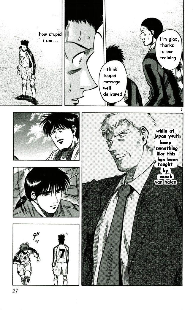 Fantasista 125 Page 3