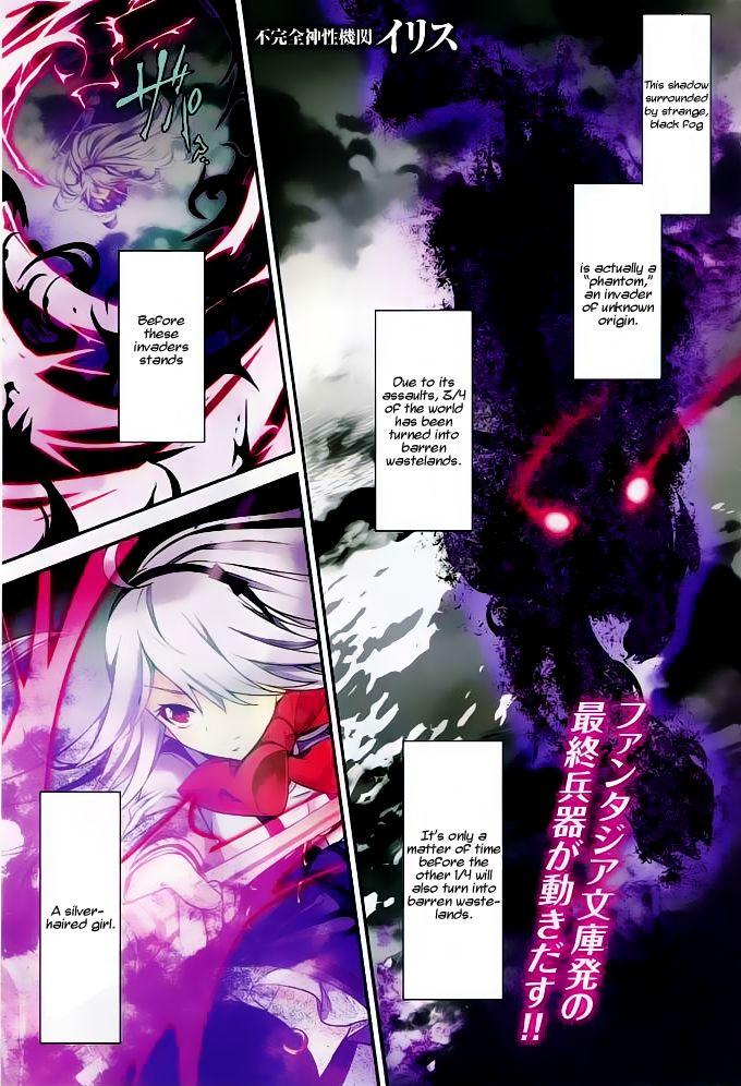 Fukanzen Shinsei Kikan Iris 1 Page 2