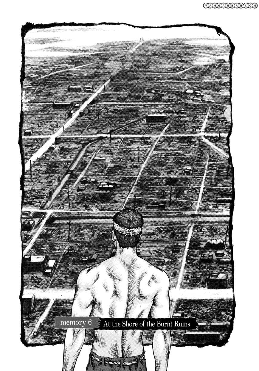 ReMember (KING Gonta) 6 Page 1