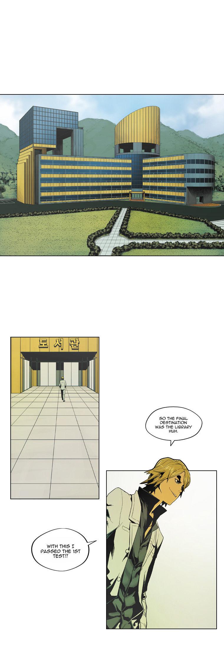 Glory Hill 7 Page 1