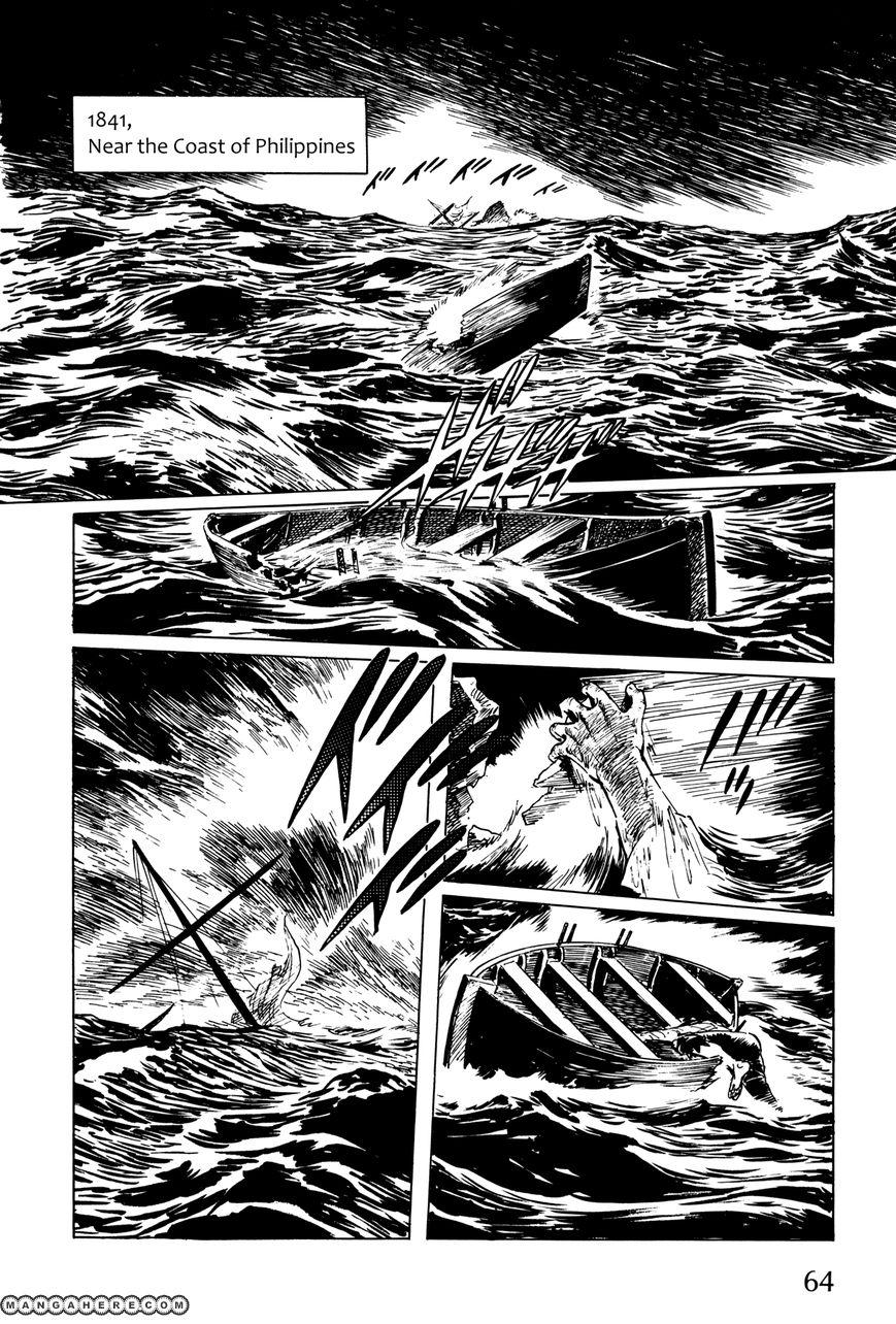 Horobishi Kemonotachi no Umi 2 Page 2