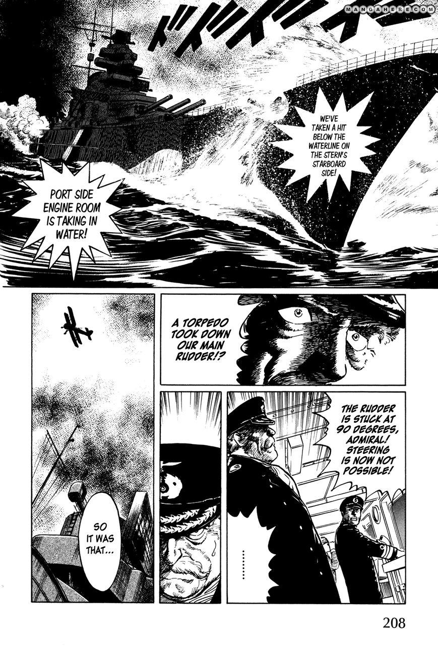 Horobishi Kemonotachi no Umi 5 Page 2